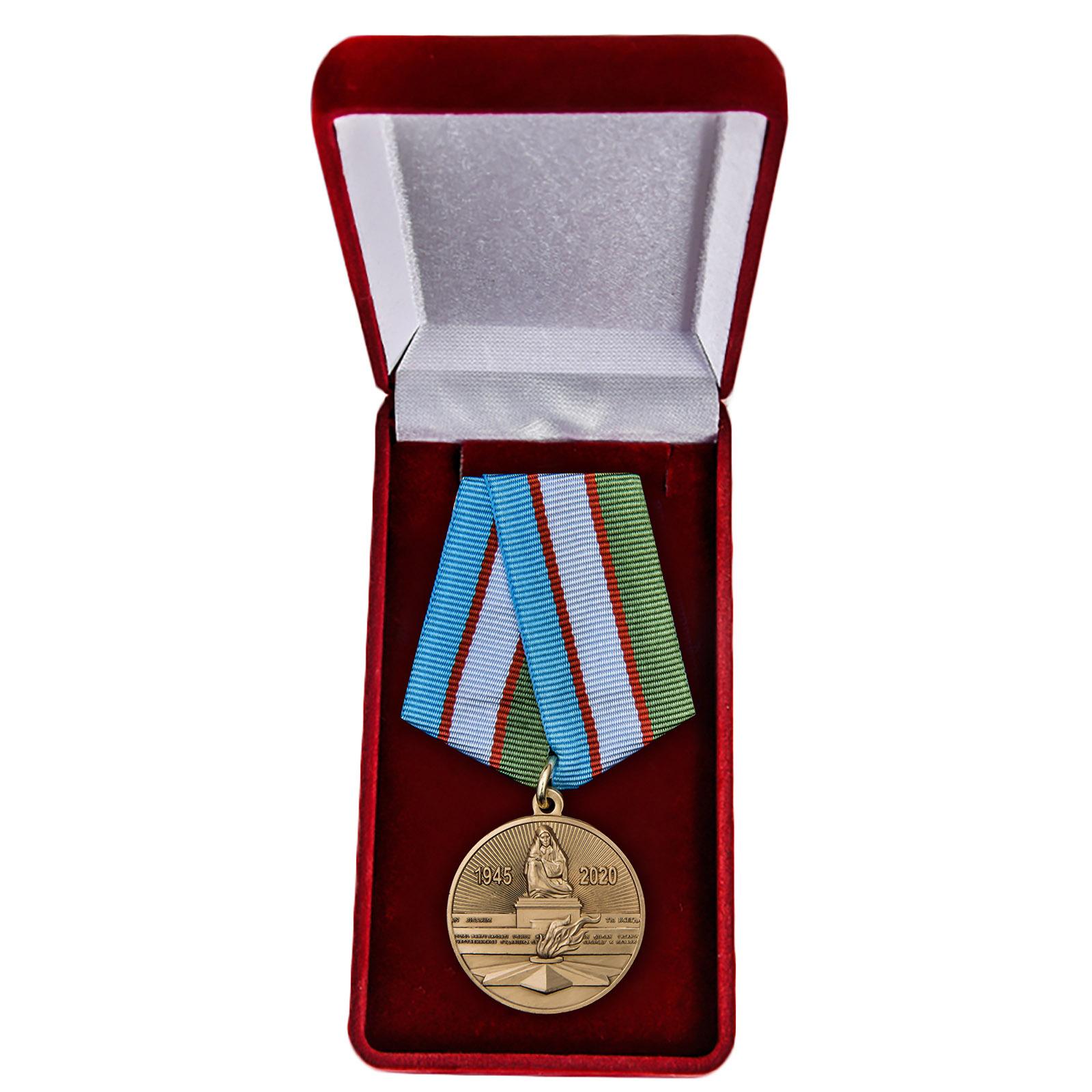 Юбилейная медаль Узбекистана 75 лет Победы во Второй мировой войне - в футляре