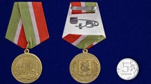 Юбилейная медаль В память 1000-летия Казани - сравнительный вид