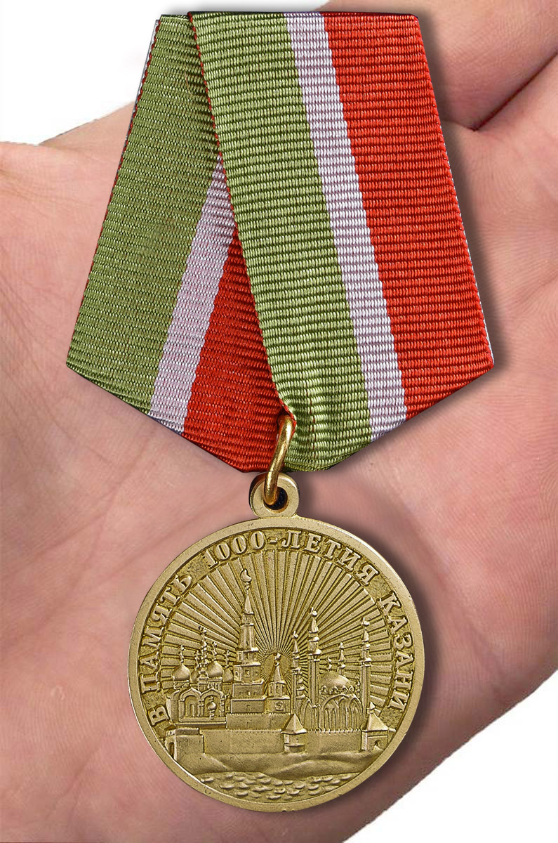 Юбилейная медаль В память 1000-летия Казани - на ладони
