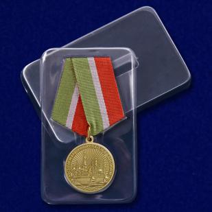 Юбилейная медаль В память 1000-летия Казани - в пластиковом футляре