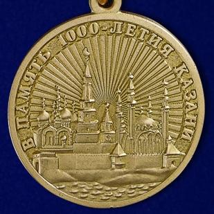 Юбилейная медаль В память 1000-летия Казани