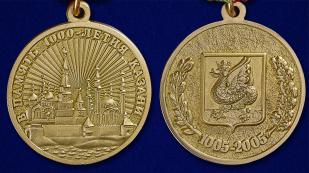 Юбилейная медаль В память 1000-летия Казани - аверс и реверс