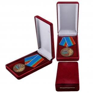 Юбилейная медаль ВДВ