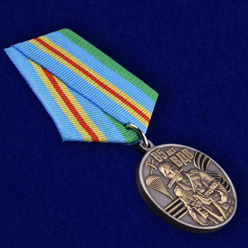 Юбилейная медаль ВДВ 85 лет - общий вид
