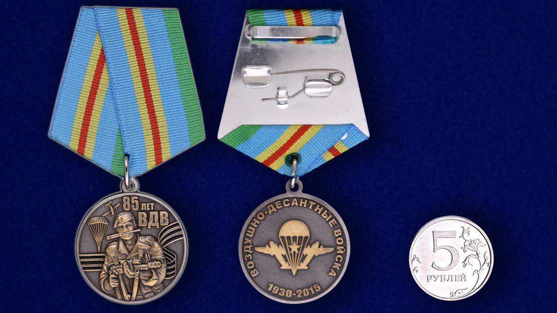 Юбилейная медаль ВДВ 85 лет - сравнительный вид