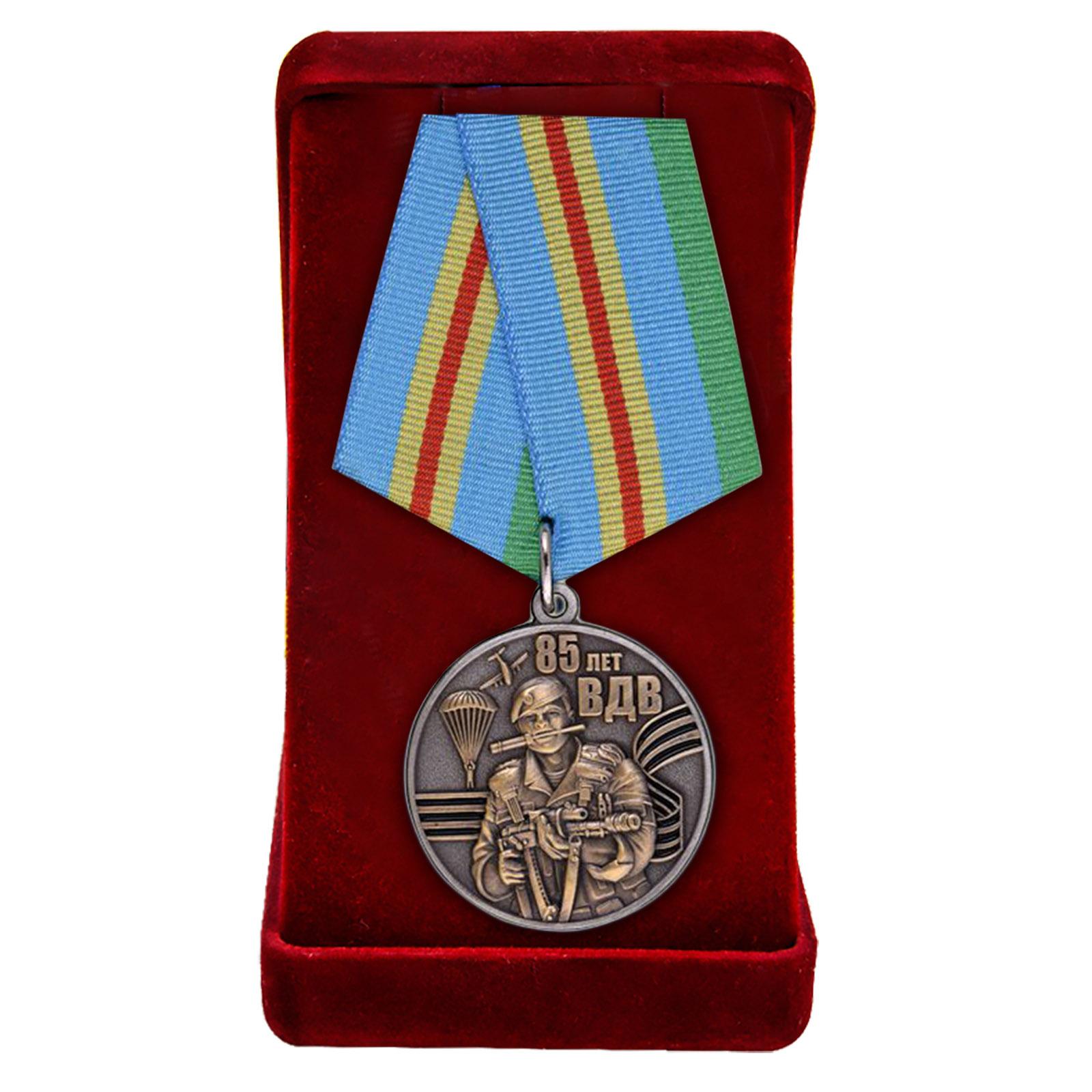 Купить юбилейную медаль ВДВ для лучших представителей воздушного десанта в подарок