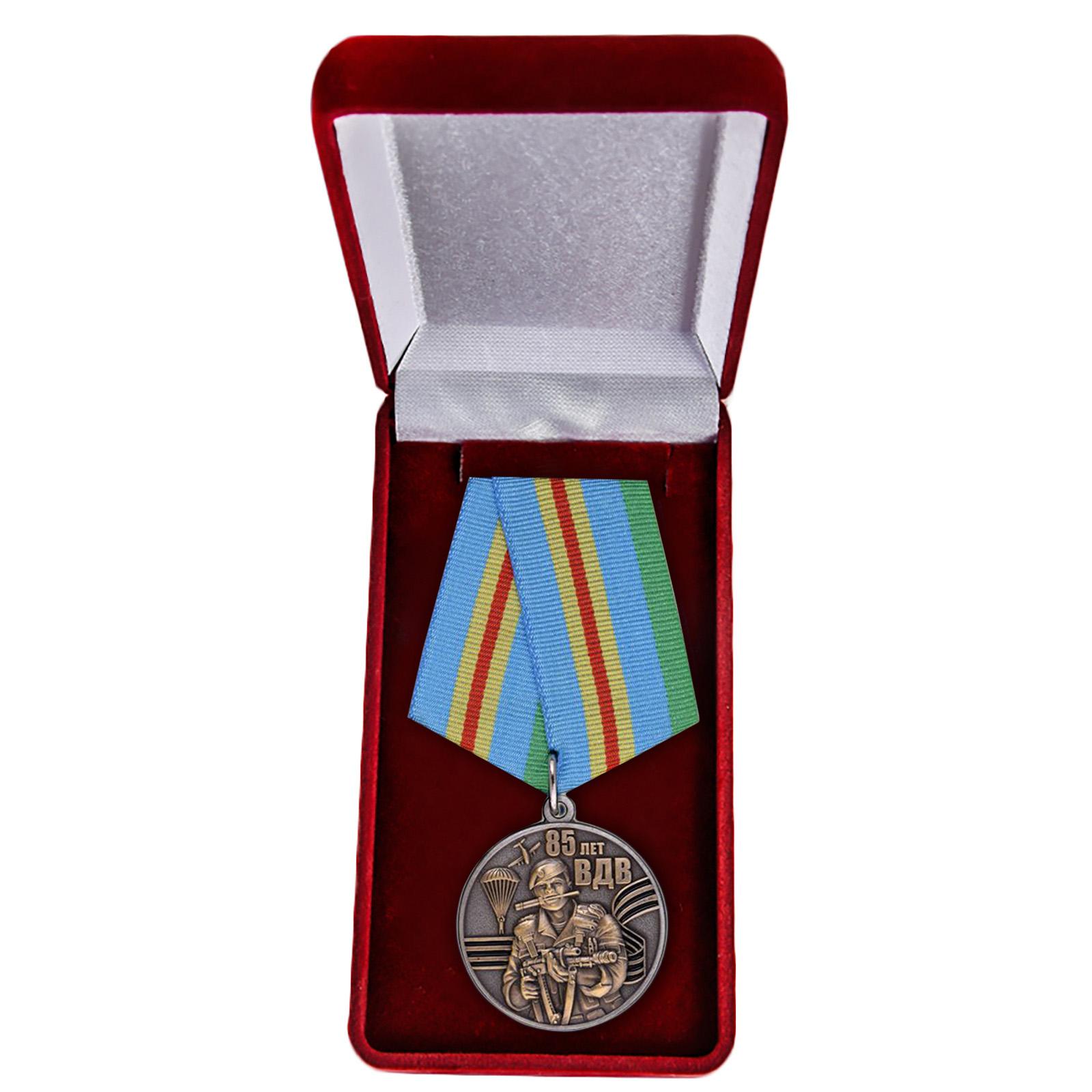 Юбилейная медаль ВДВ для лучших представителей воздушного десанта - в футляре