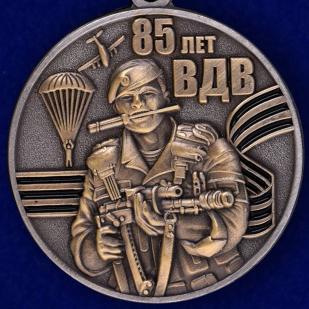 Юбилейная медаль ВДВ для лучших представителей воздушного десанта