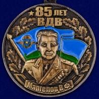 Нагрудная медаль ВДВ с изображением Героя Советского Союза – Маргелова В.Ф. Купить можно вместе с удостоверением