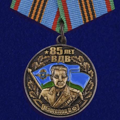 Нагрудная медаль ВДВ с изображением Героя Советского Союза – Маргелова В.Ф.