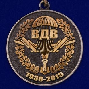 """Юбилейная медаль ВДВ """"Маргелов В.Ф."""" - оборотная сторона"""