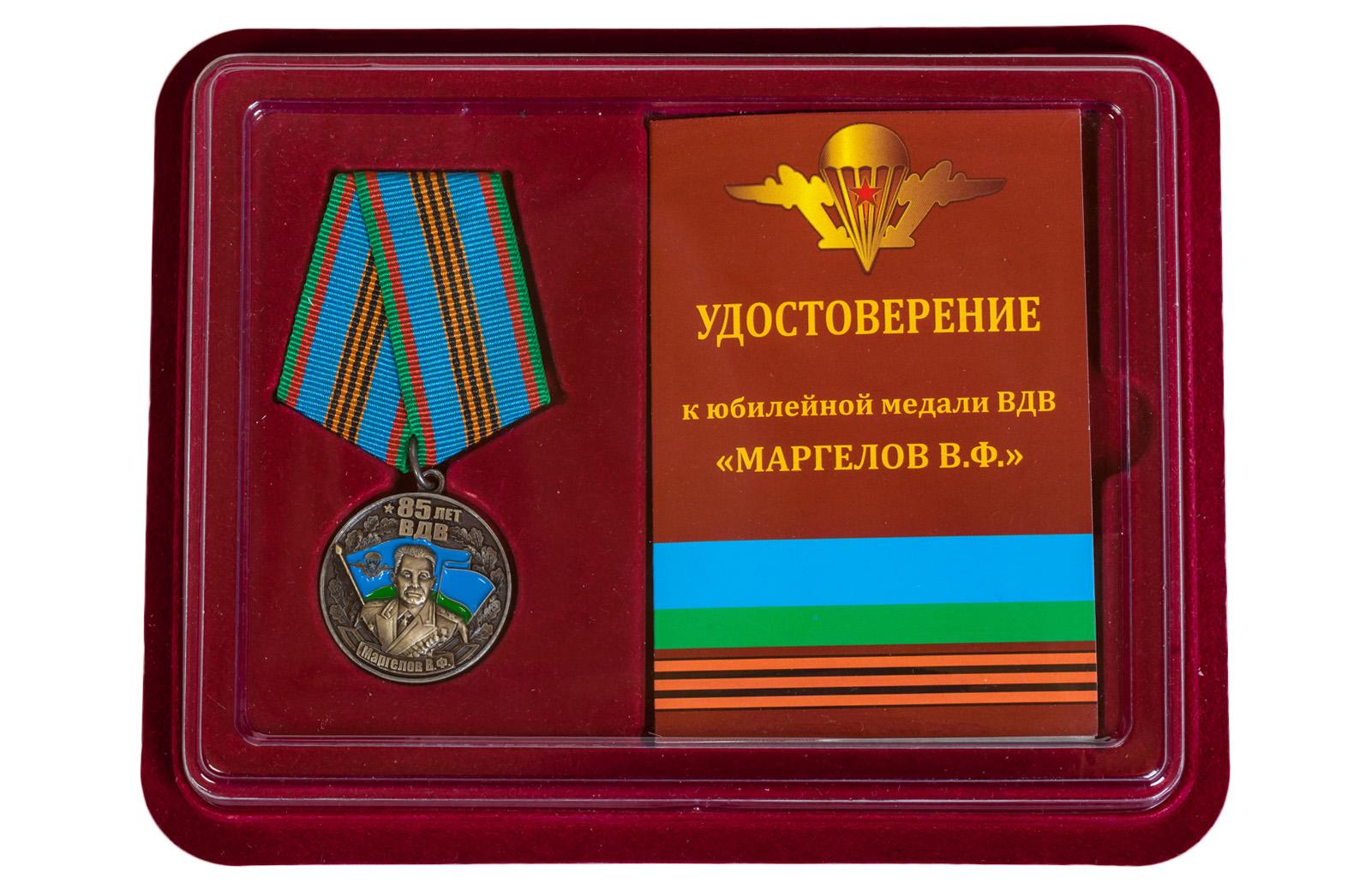 Купить медаль ВДВ с изображением Маргелова в футляре из бордового флока в подарок