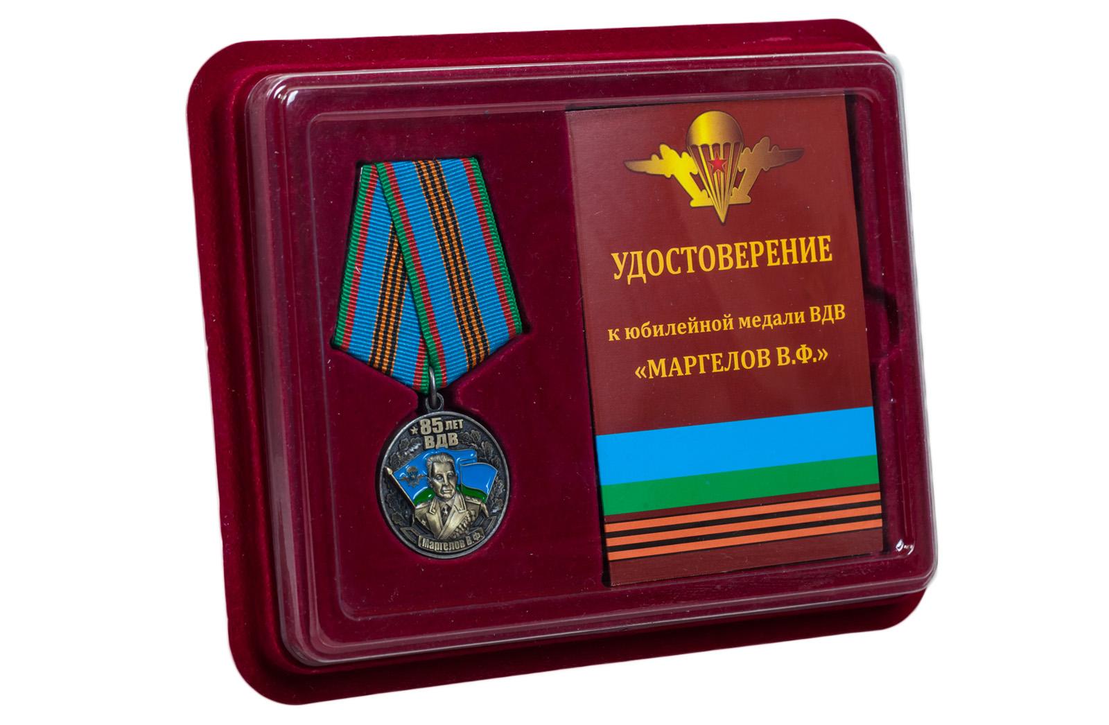 Юбилейная медаль ВДВ с изображением Маргелова в футляре из бордового флока