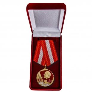 Юбилейная медаль ВЛКСМ купить в Военпро