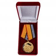 Юбилейная медаль Военной разведки в футляре