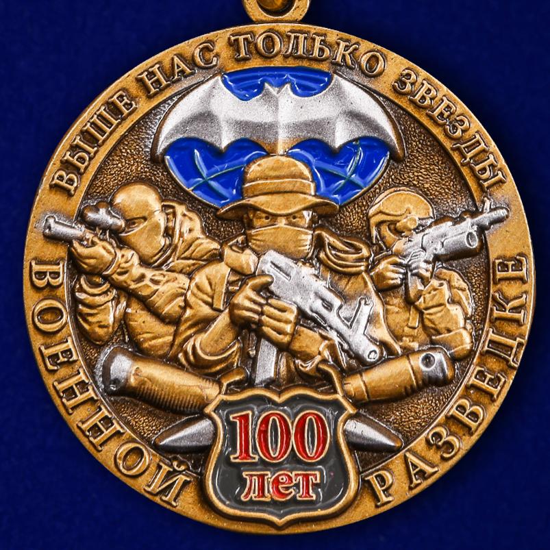 календари и открытки с символикой 100 лет военной контрразведке фото черно-белые