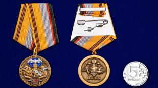 Юбилейная медаль Военной разведки к 100-летию - сравнительный размер