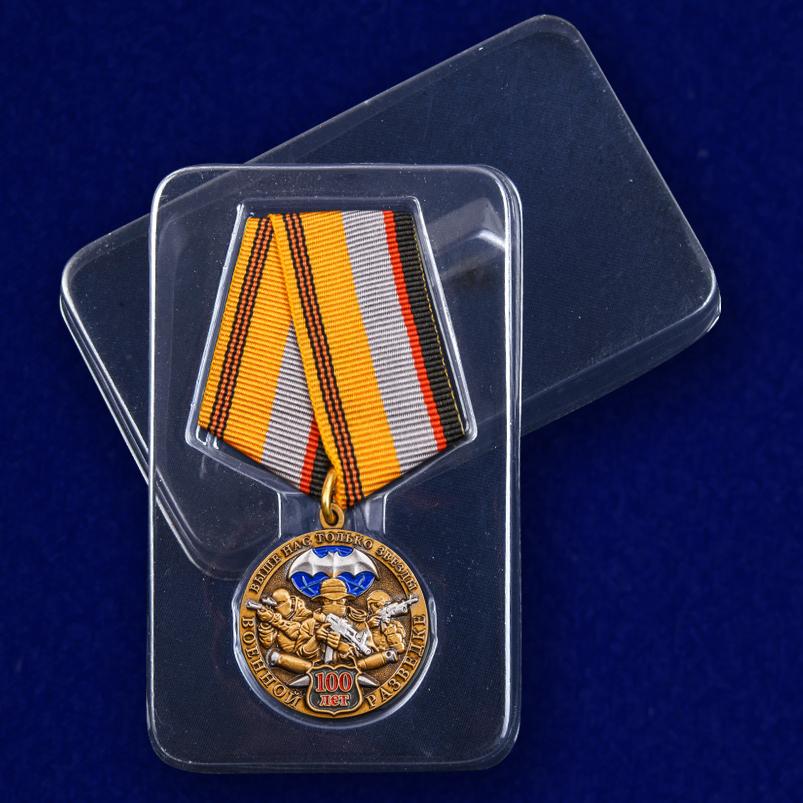 Юбилейная медаль Военной разведки к 100-летию - в пластиковом футляре