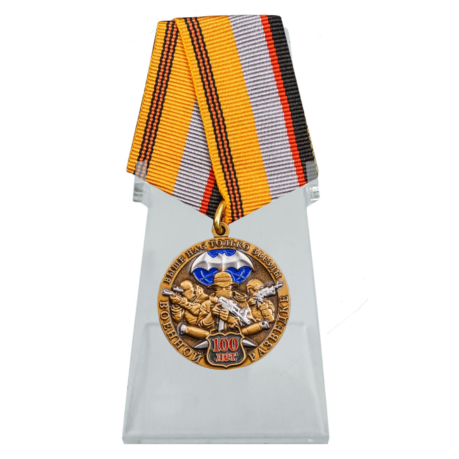 Юбилейная медаль Военной разведки к 100-летию на подставке