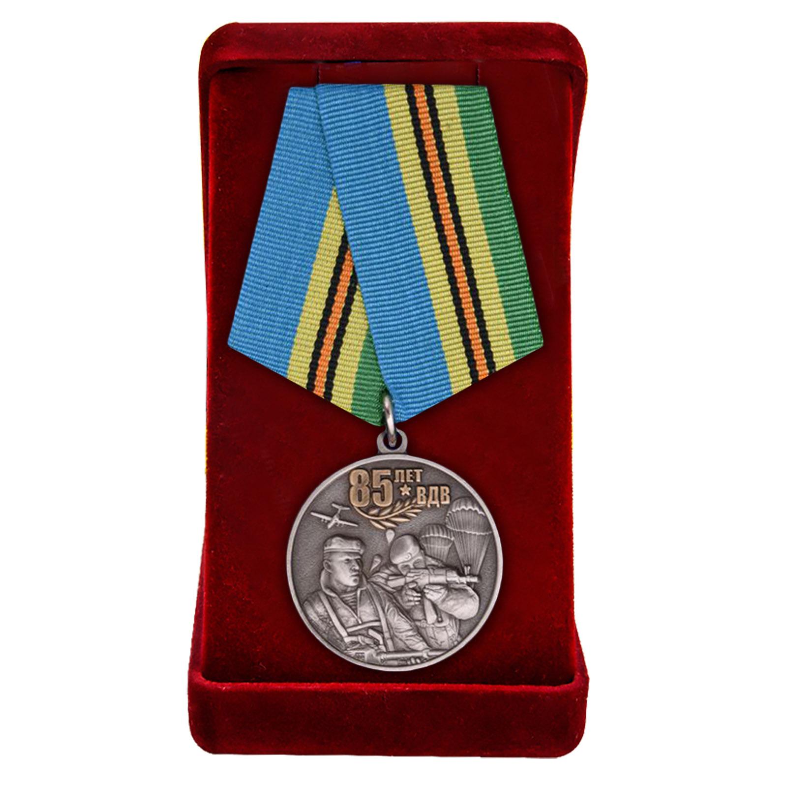Купить юбилейную медаль Воздушно-десантных войск оптом или в розницу