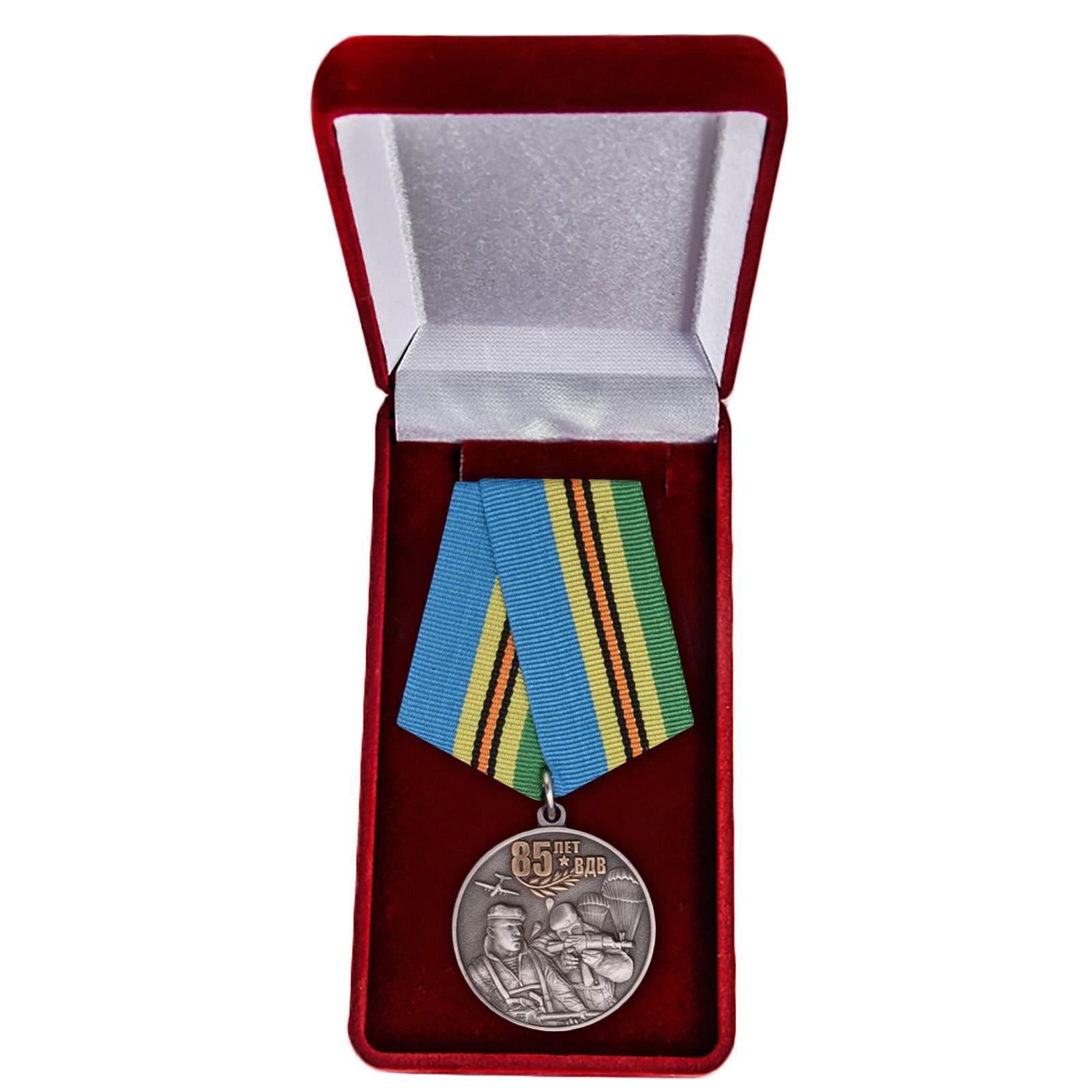 Юбилейная медаль Воздушно-десантных войск - в футляре