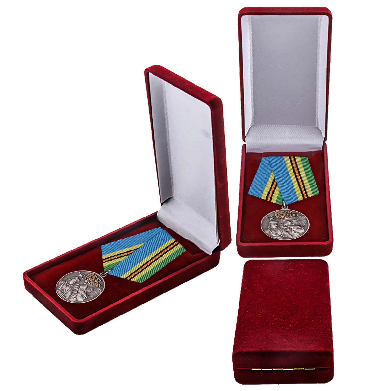 Юбилейная медаль Воздушно-десантных войск
