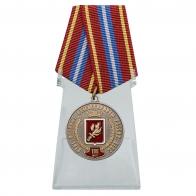Юбилейная медаль За безупречную службу к 100-летию Военных комиссариатов России на подставке