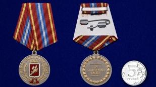 Юбилейная медаль За безупречную службу к 100-летию Военных комиссариатов России на подставке - сравнительный вид