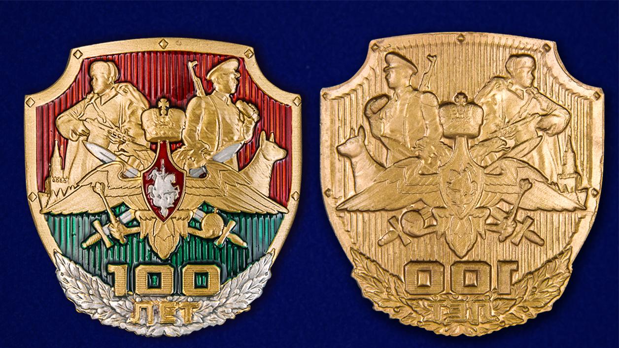 Юбилейная накладка из металла для декорирования пограничных сувениров по лучшей цене