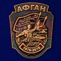 Юбилейная накладка к 40-летию ввода войск в Афганистан