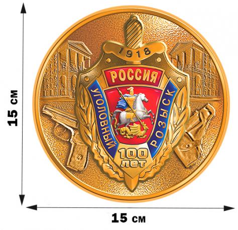 """Юбилейная наклейка """"100 лет Уголовному розыску"""""""