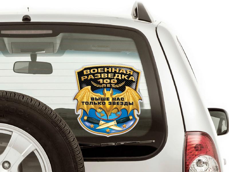 Виниловые наклейки на авто к 100-летию Разведки России