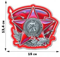 """Юбилейная наклейка """"Советской Армии 100 лет"""" (13,4x15 см)"""