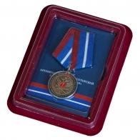Юбилейная медаль 100 лет Организационно-инспекторской службы УИС России - в футляре