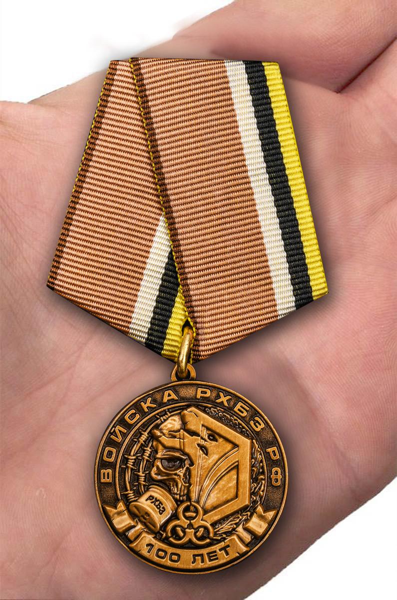 Юбилейная медаль 100 лет Войскам РХБЗ РФ - вид на ладони