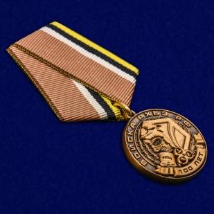 Юбилейная медаль 100 лет Войскам РХБЗ РФ - общий вид
