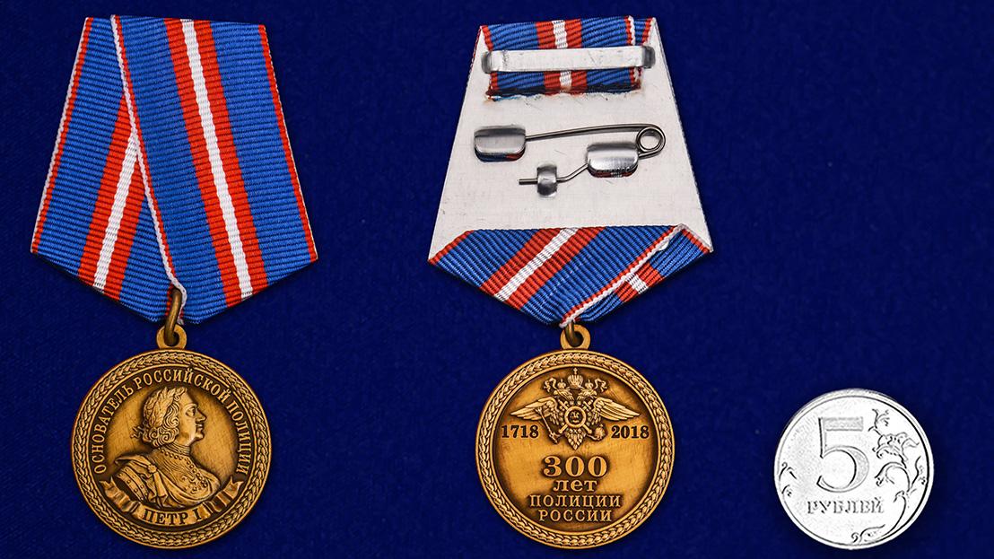 Юбилейная медаль 300 лет полиции России - сравнительный вид