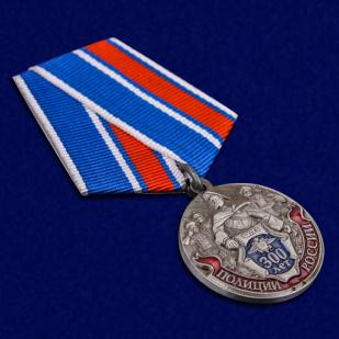 Юбилейная медаль 300 лет Российской полиции - общий вид