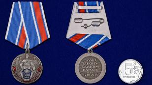 Юбилейная медаль 300 лет Российской полиции - сравнительный вид