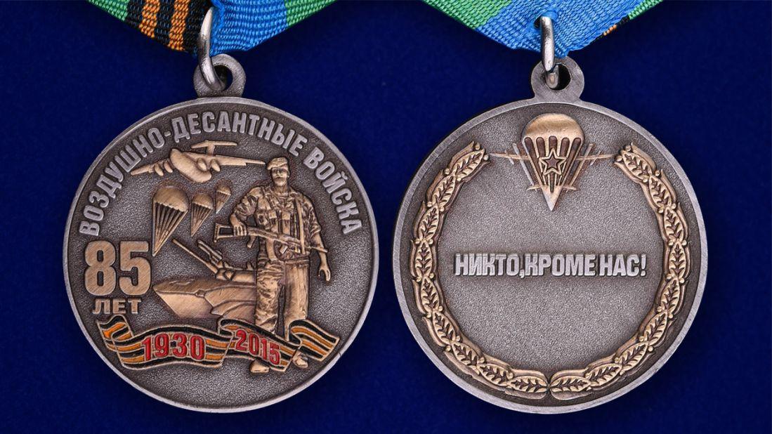 Юбилейная медаль 85 лет ВДВ - аверс и реверс