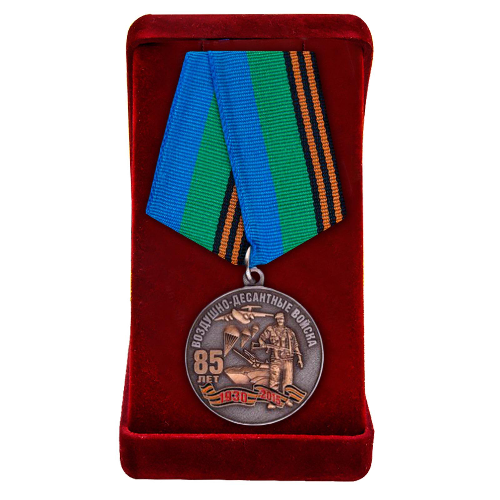 Купить юбилейную медаль 85 лет ВДВ по экономичной цене