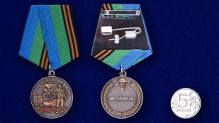 Юбилейная медаль 85 лет ВДВ - сравнительный вид