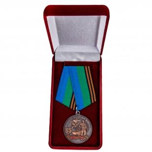 Юбилейная медаль 85 лет ВДВ - в футляре