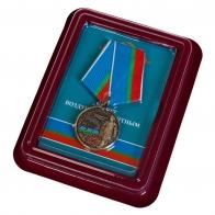 Юбилейная медаль 90 лет ВДВ - в футляре