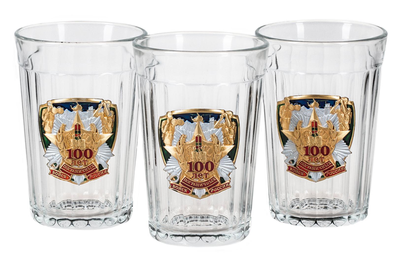 """Юбилейные стаканы """"100 лет Погранвойскам"""" в наборе 3 шт. по лучшей цене"""