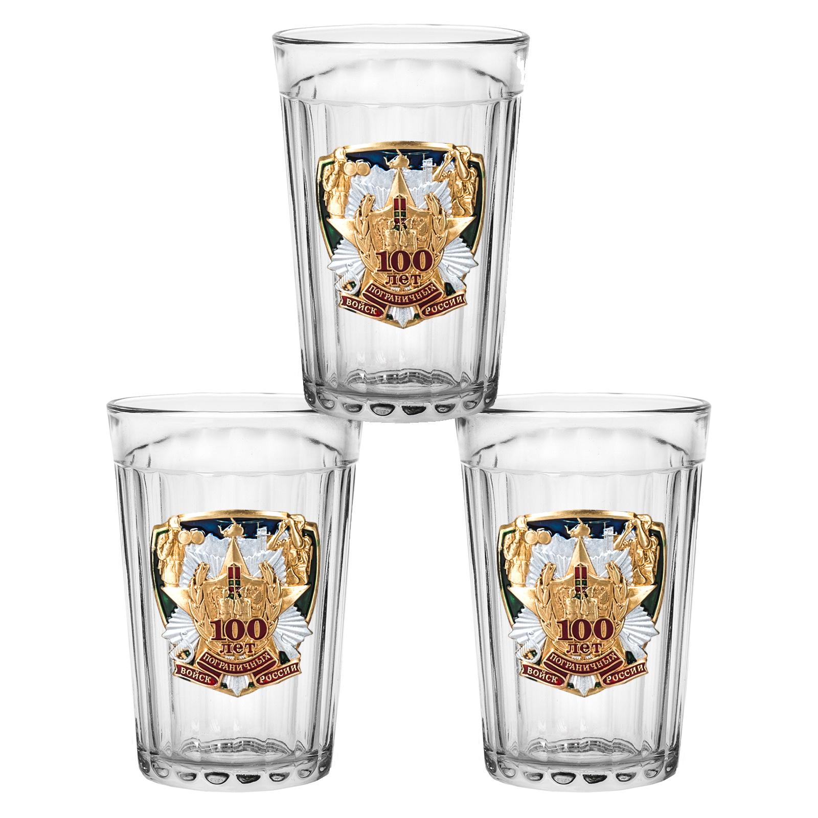 """Юбилейные стаканы """"100 лет Погранвойскам"""" в наборе 3 шт. с доставкой"""