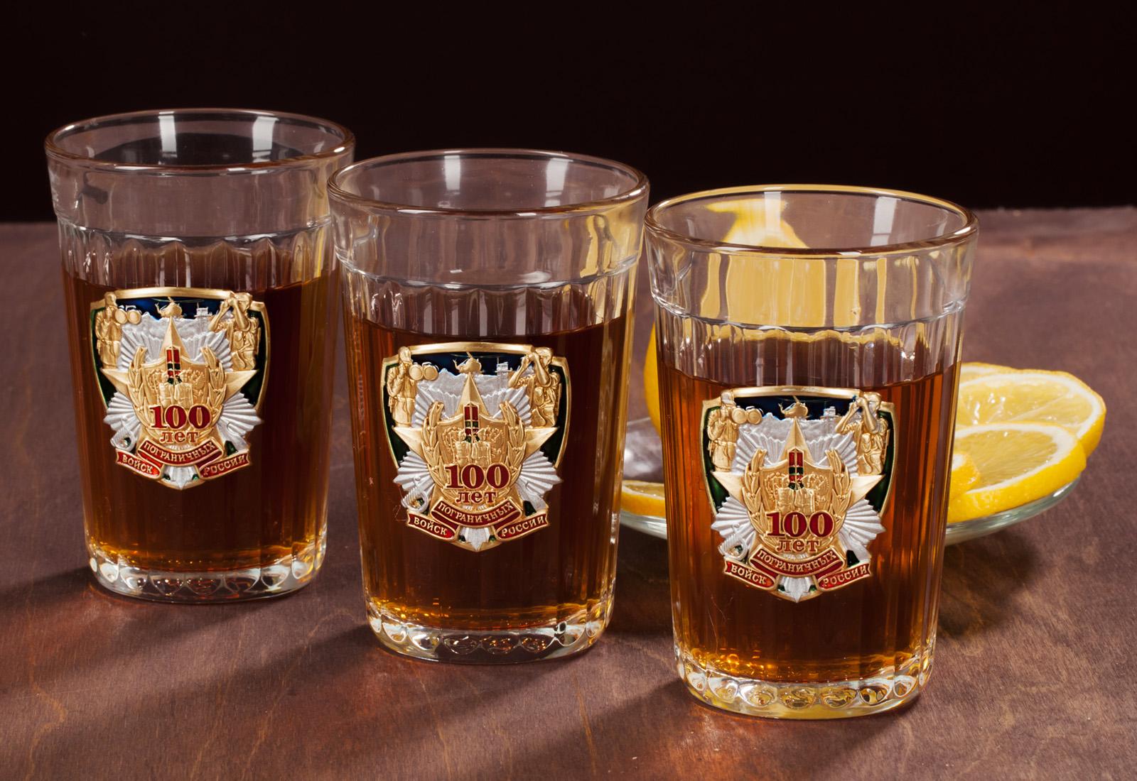 """Заказать юбилейные стаканы """"100 лет Погранвойскам"""" в наборе 3 шт."""