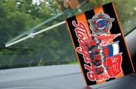 Юбилейный флаг «75 лет Победы» в машину на 9 мая