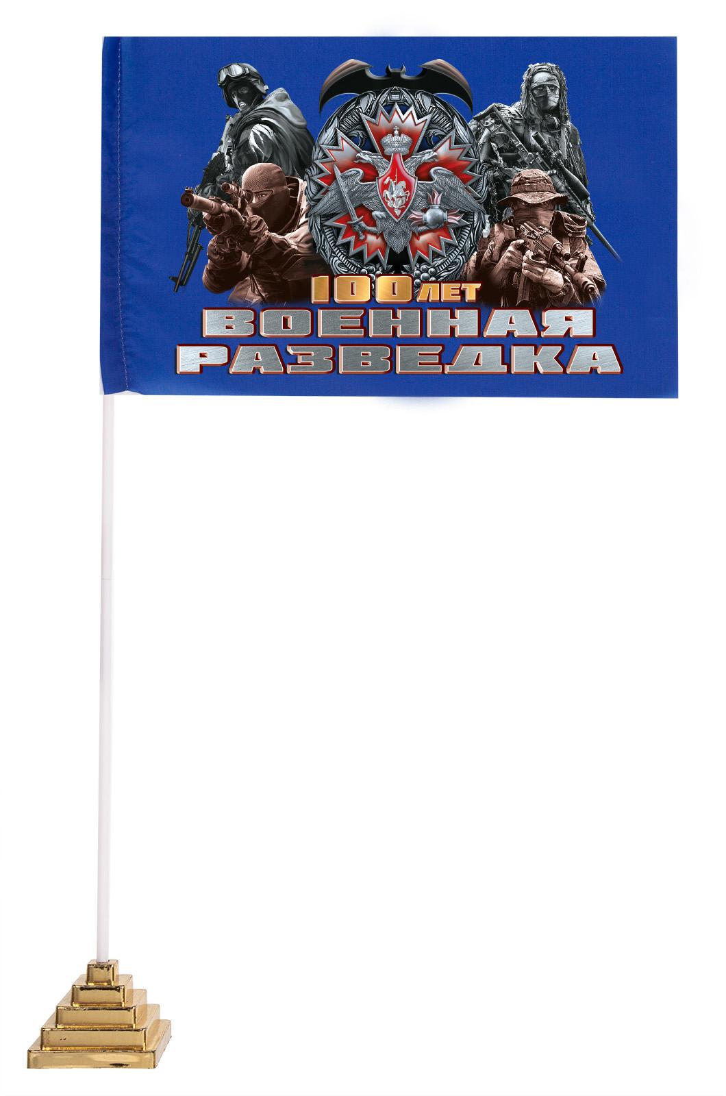 Юбилейный флажок на рабочий стол Военного разведчика