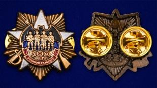 """Юбилейный фрачник """"100 лет Военной разведке"""" по выгодной цене"""